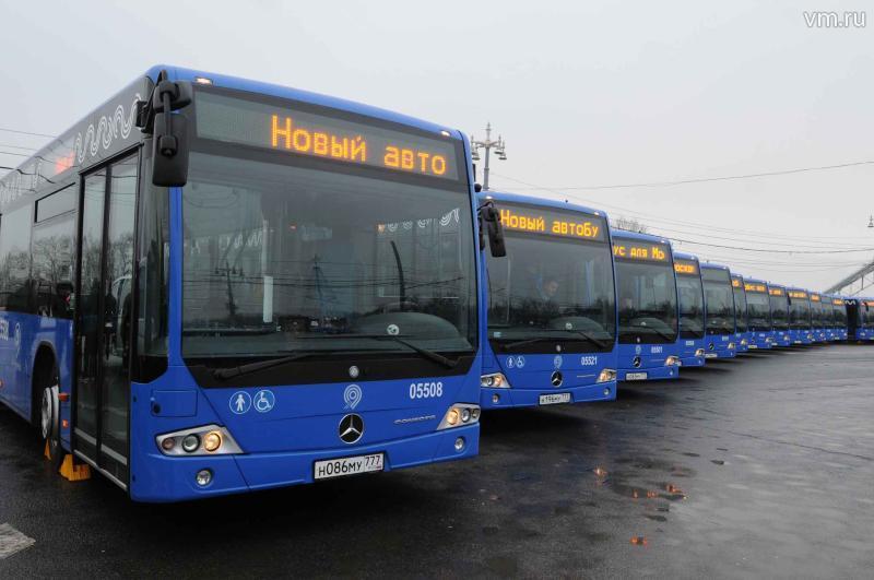 Приложение-будильник Мосгортранса оповестит о подъезжающем автобусе