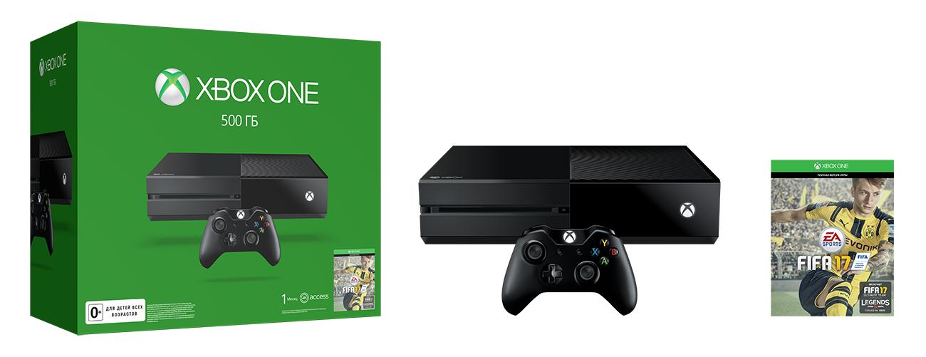 Microsoft представила комплекты Xbox One S с FIFA 17