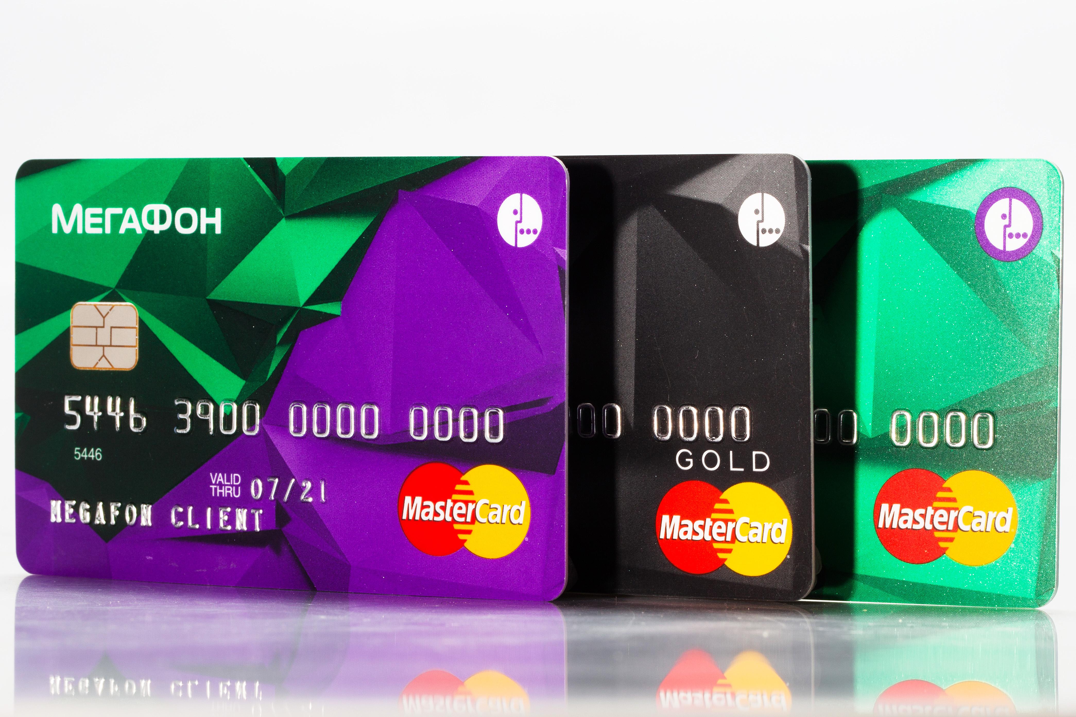 МегаФон выпускает банковские карты для мобильного счета