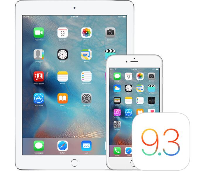 Apple исправила