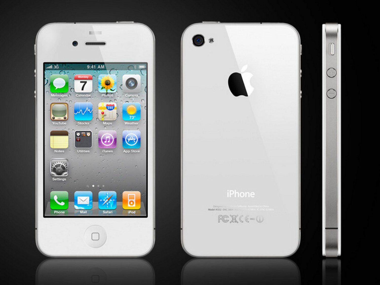 Apple объявит iPhone 4 старьем с выходом iPhone 7