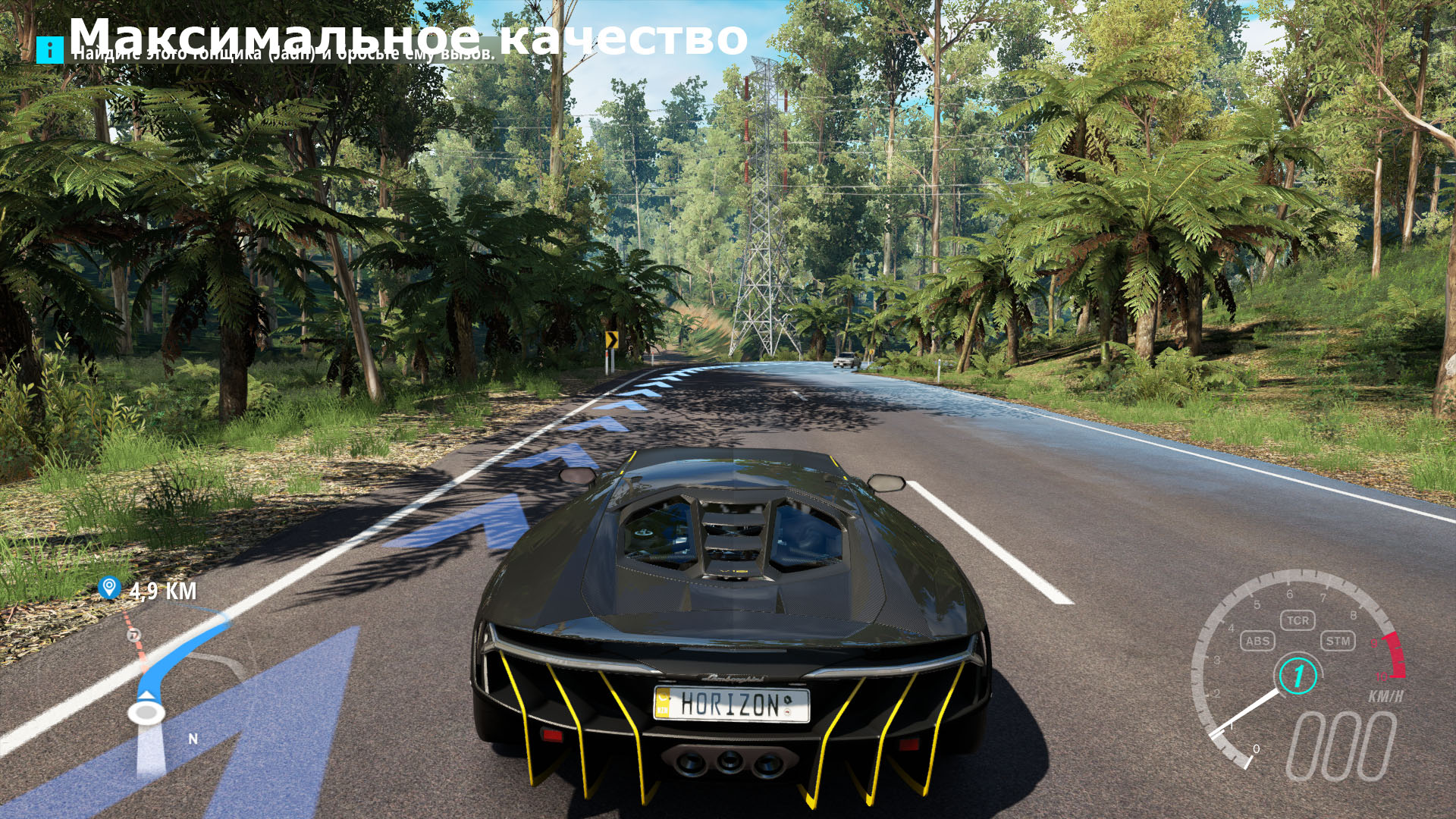 Microsoft поделилась информация о DLC к Forza Horizon 3