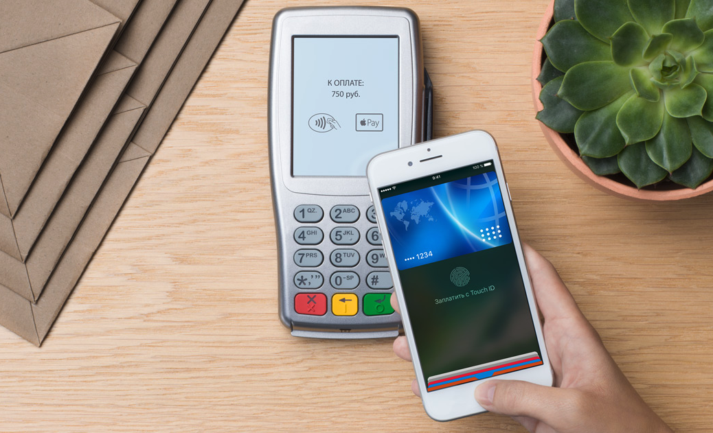 В России тестируется Apple Pay перед октябрьским запуском