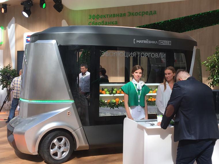Беспилотный автобус Matrёshka демонстрируется в Сочи