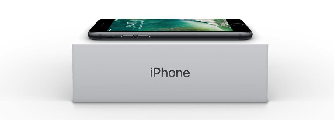 Продажи iPhone падают третий квартал подряд