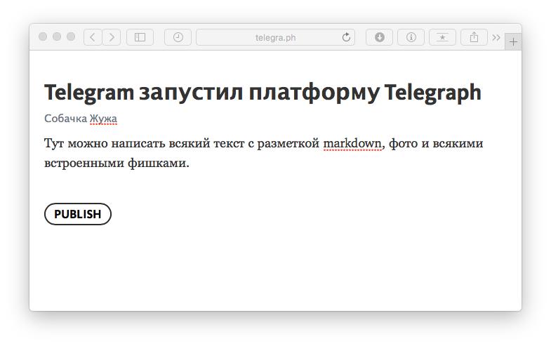 Telegram запустил платформу Telegraph для быстрой публикации статей
