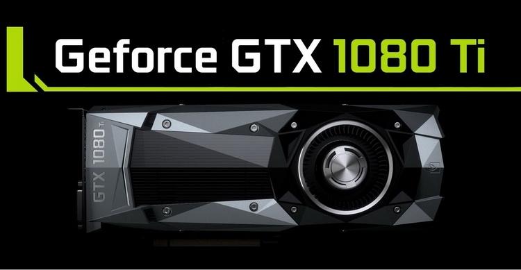 GeForce GTX 1080 Ti могут показать 10 марта