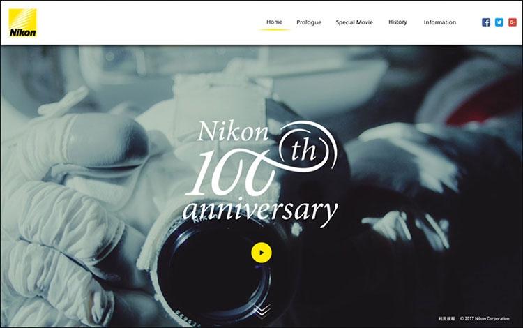 Nikon готовится к празднованию своего 100-летнего юбилея