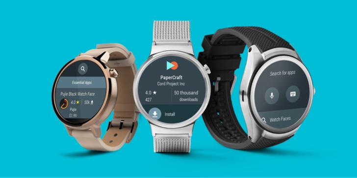 Android Wear 2.0 уже в феврале