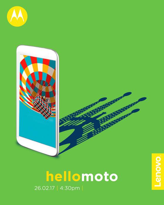 Motorola назначила анонс смартфонов на 26 февраля