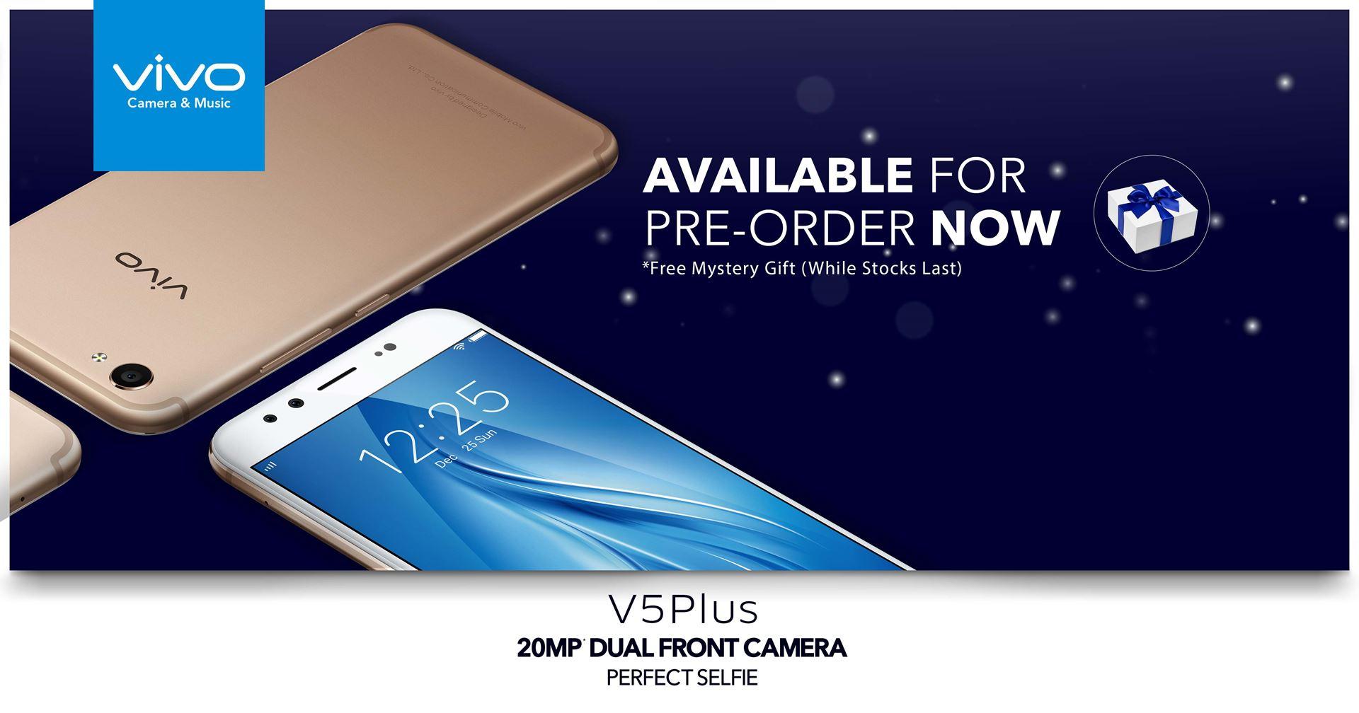 Ритейлер рассекретил Vivo V5 Plus с двойной селфи-камерой на 20 Мп