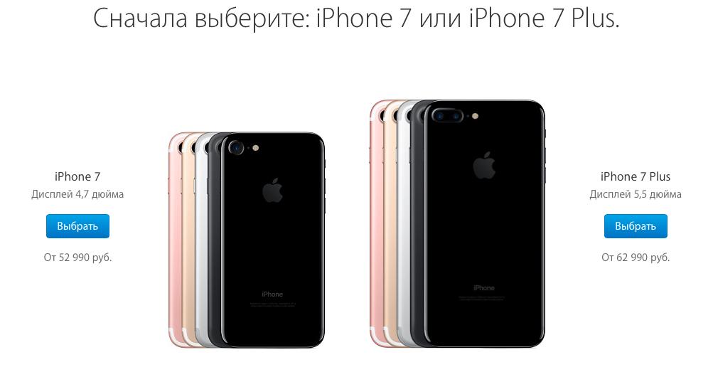 Apple снизила цены на свои продукты в России