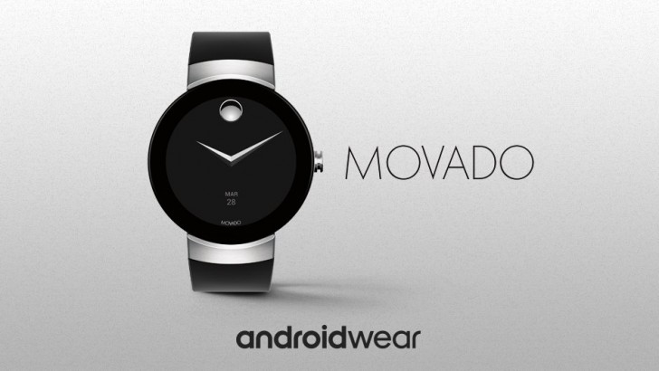 Movado представила смарт-часы Connect на Android Wear 2.0