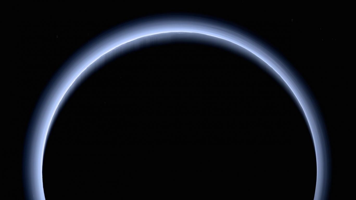 NASA представило новое фото Плутона