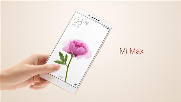Огромный Xiaomi Mi Max 2 засветился в подробностях