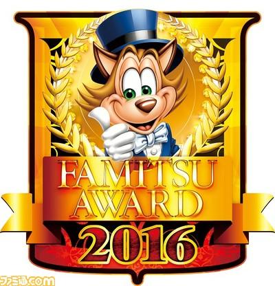 Названы победители Famitsu Game Awards 2016