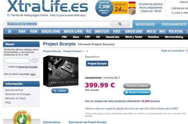 За Project Scorpio могут попросить 400 евро