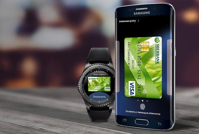 Samsung Pay заработал с картами Visa Сбербанка