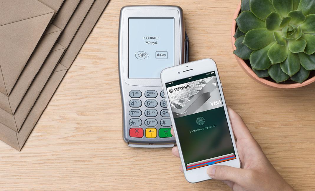 Apple Pay заработал для карт Visa Сбербанка