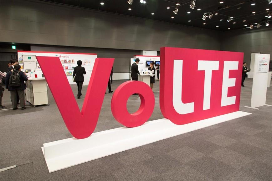 Tele2 VoLTE в Москве