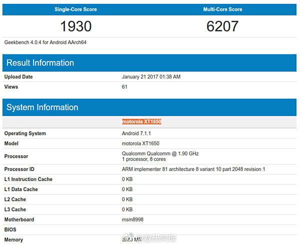 Потенциальный Moto Z2 на Snapdragon 835 показался в бенчмарке