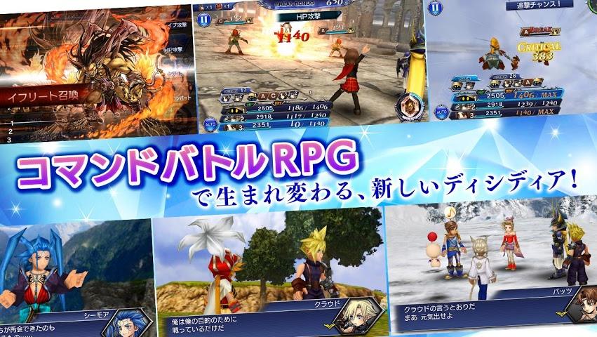 Программа для перевода японских игр на русский