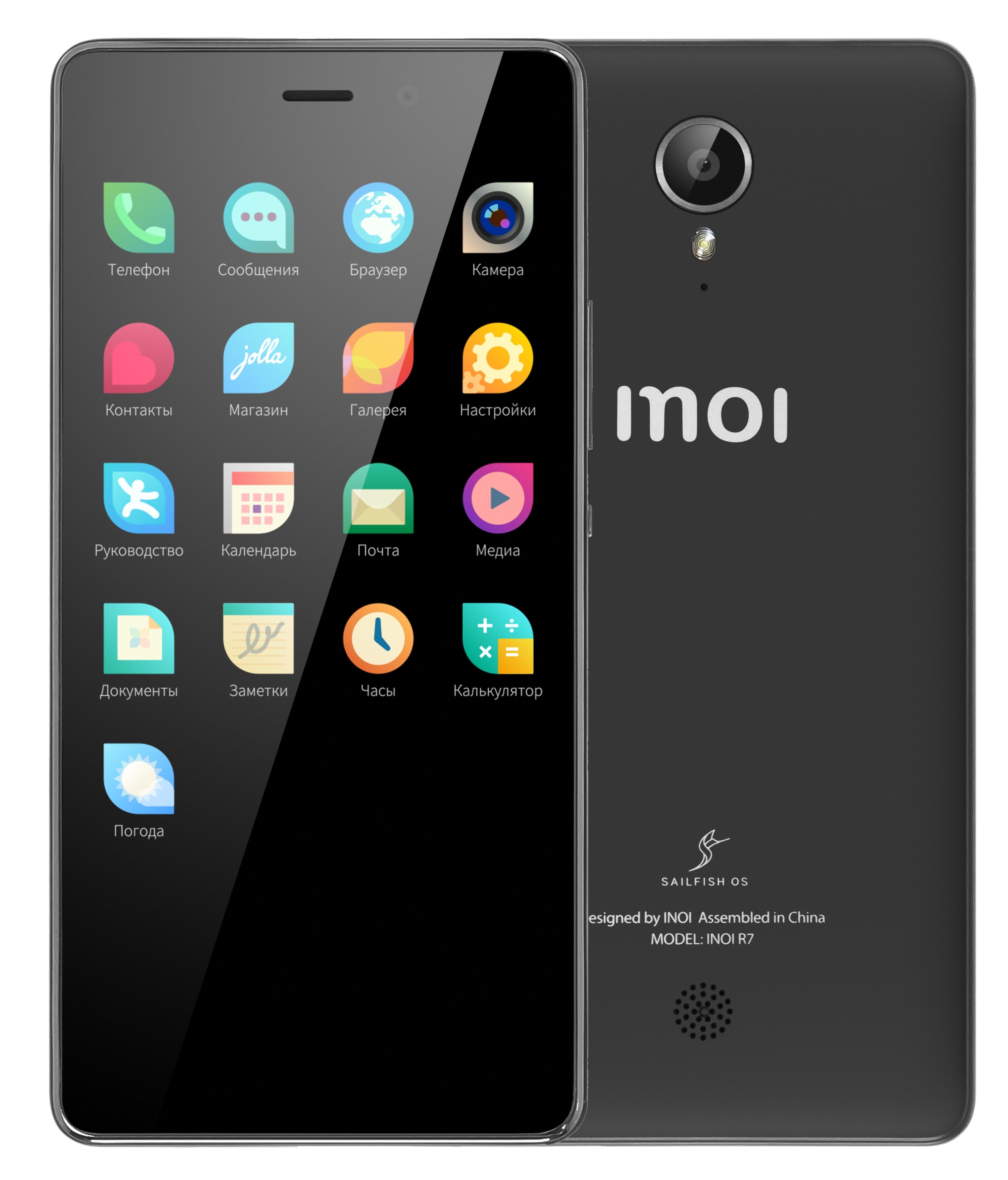 Стартовали продажи смартфона Inoi R7 на российской Sailfish