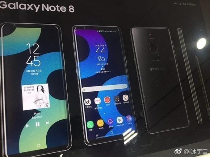 Потенциальный постер показал Samsung Galaxy Note 8
