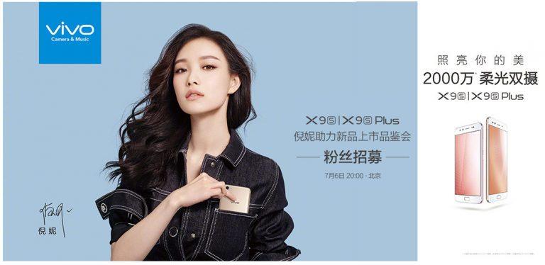 Vivo X9s и X9s Plus с двойными селфи-камерами дебютируют 6 июля