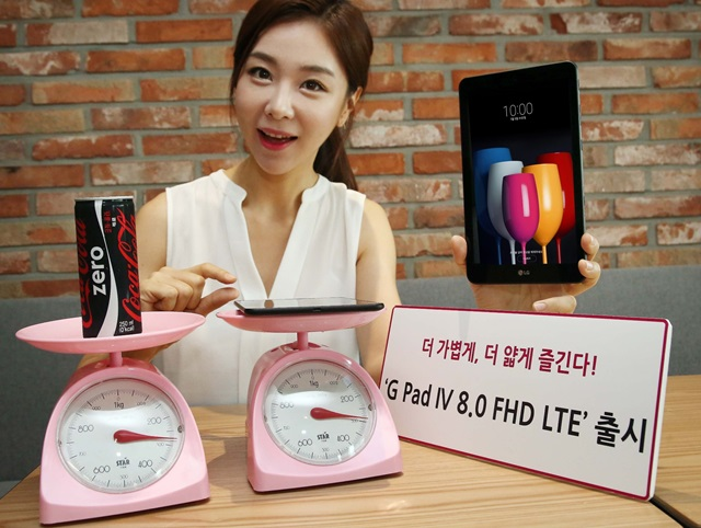 Планшет LG G Pad IV 8.0
