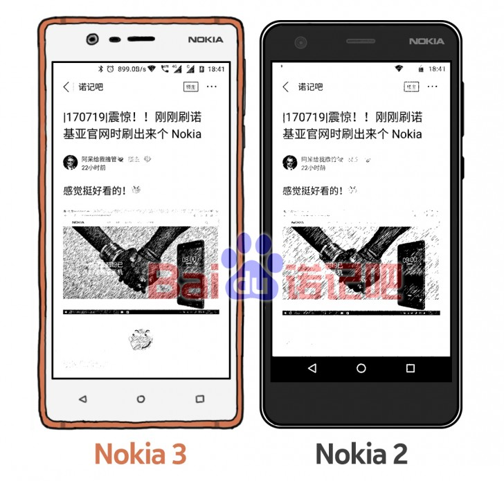 Смартфон Nokia 2 показался на рендере