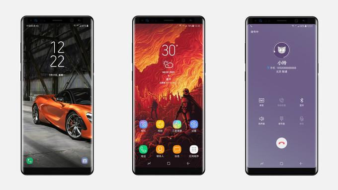 """Samsung готовит """"императорский"""" Galaxy Note 8 с 8 ГБ оперативной памяти"""