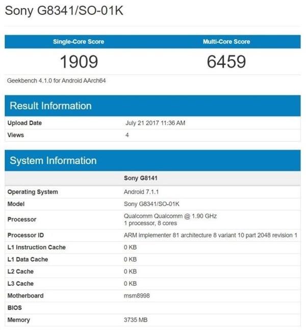 Флагманский Sony Xperia XZ1 засветился в бенчмарке