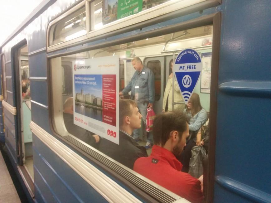 Бесплатный Wi-Fi заработал на зеленой линии метро Петербурга