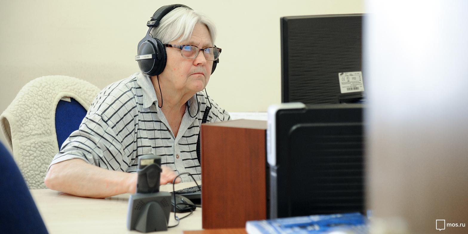 Московские пансионаты для пенсионеров и ветеранов обзавелись бесплатным Wi-Fi