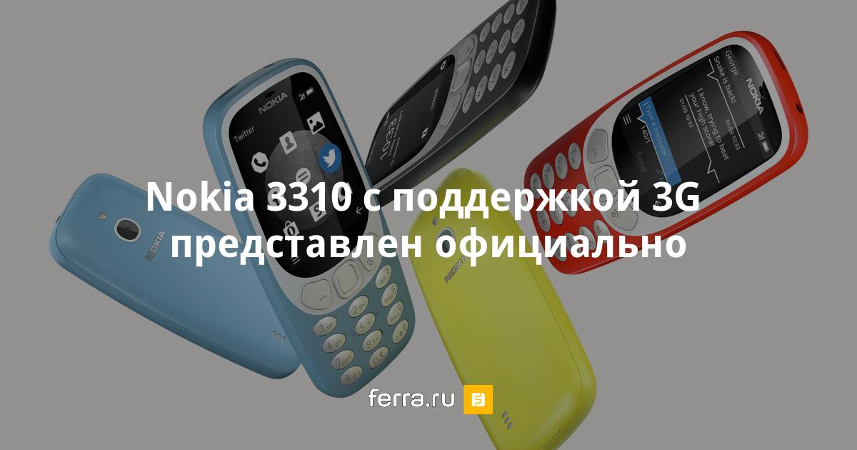 Игры на телефон с разрешением 320 на 240 3