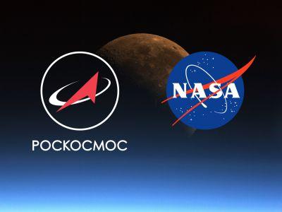 Роскосмос и NASA создадут окололунную станцию в 2024-2026 годах