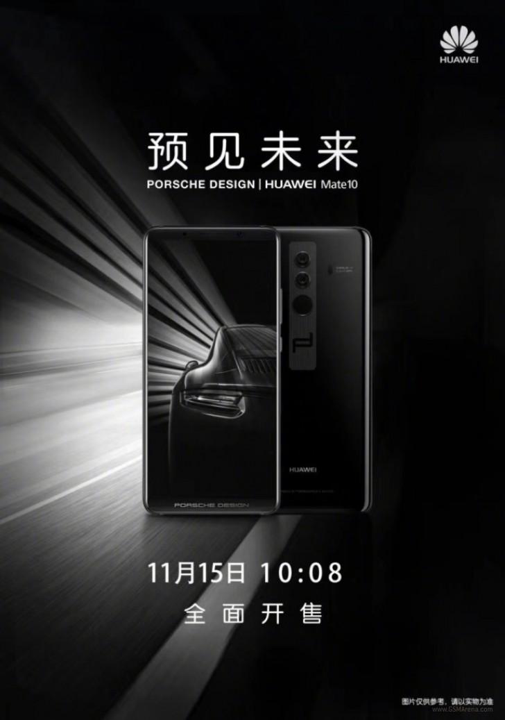 Смартфон Huawei Mate 10 Porsche Design поступил в продажу