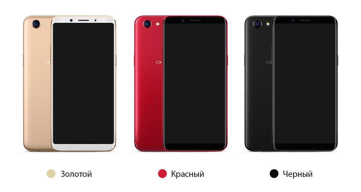 Объявлена российская цена безрамочного Oppo F5