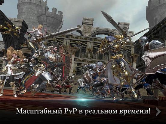 Игра Lineage 2: Revolution вышла для iOS и Android