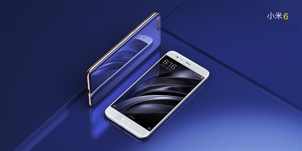 Подробности о Xiaomi Mi 7 засветились в сети