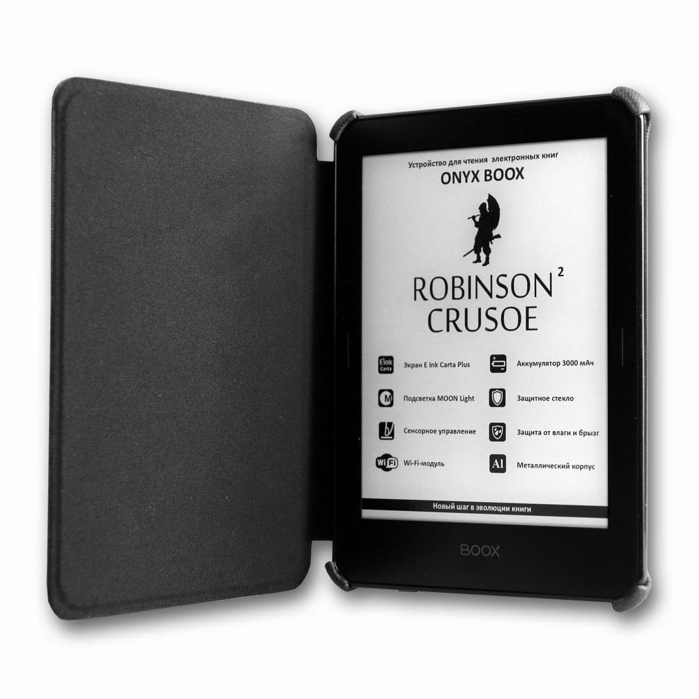 Ридер Onyx Boox Robinson Crusoe 2 защищен от воды