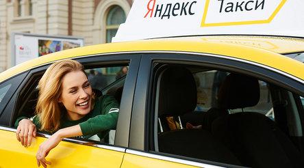 ФАС разрешила Uber слиться с Яндекс.Такси