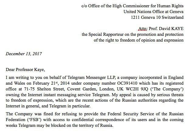 Telegram попросил защиты в ООН