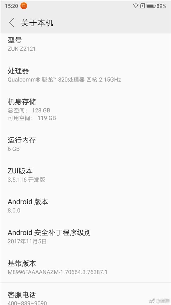 Смартфон Lenovo ZUK Z2 Pro начал обновляться до Android 8.0 Oreo