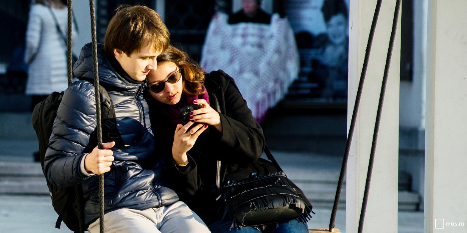 Московский бесплатный Wi-Fi вышел за пределы Садового кольца
