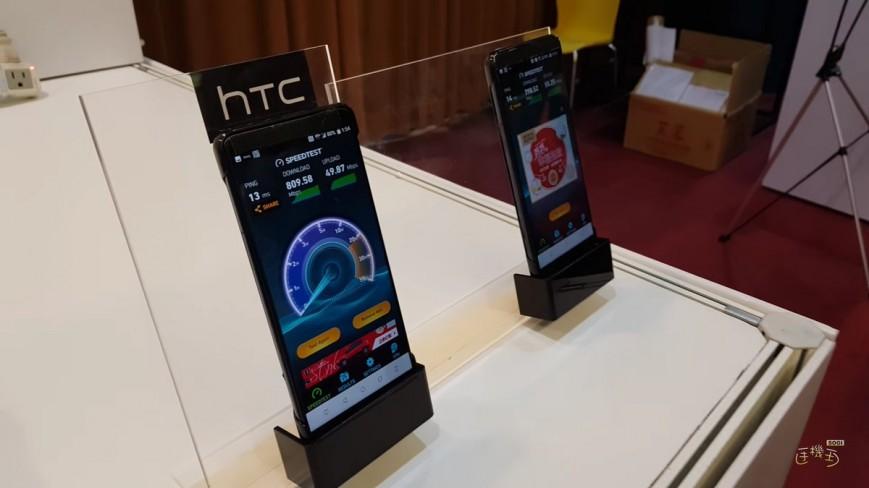 HTC готовит бюджетный безрамочный смартфон Desire 12