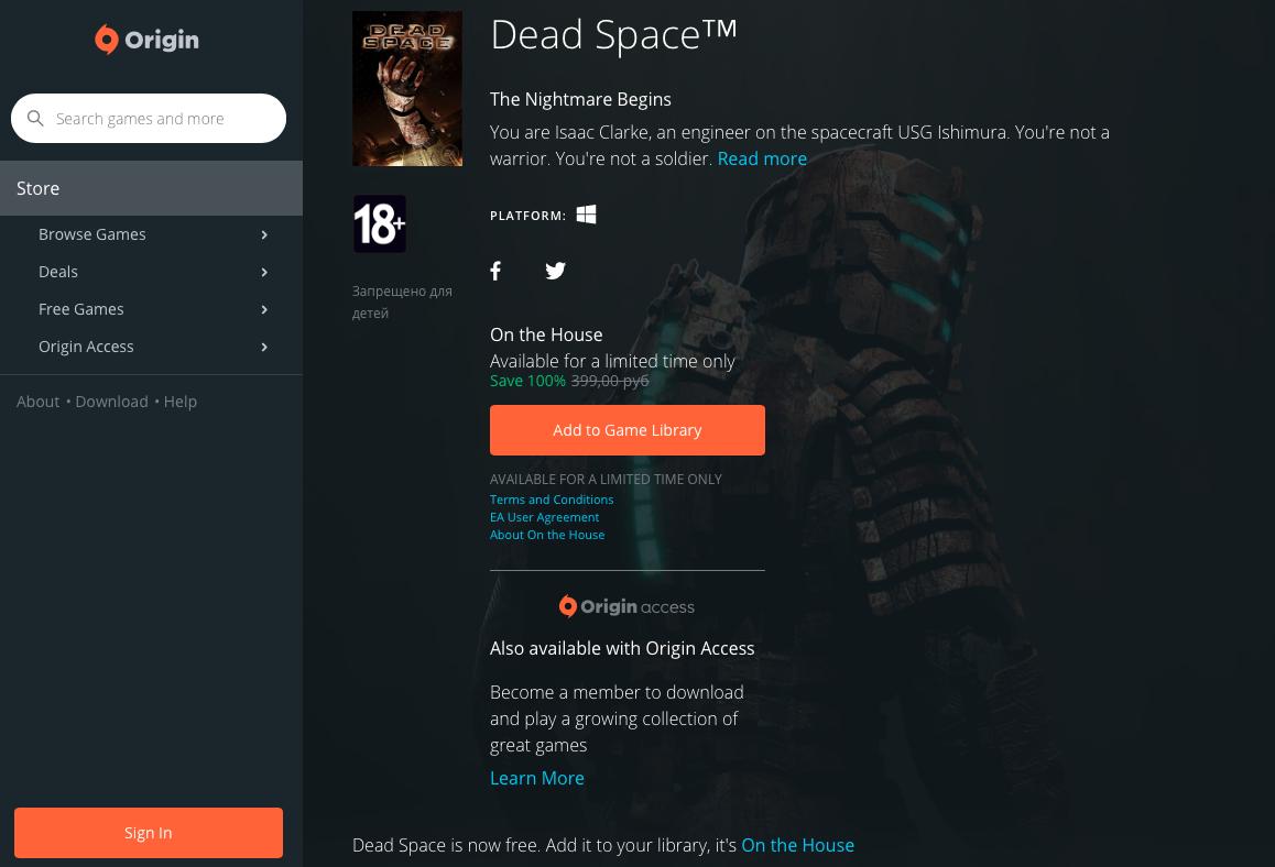 Шутер Dead Space доступен бесплатно на  EA Origin