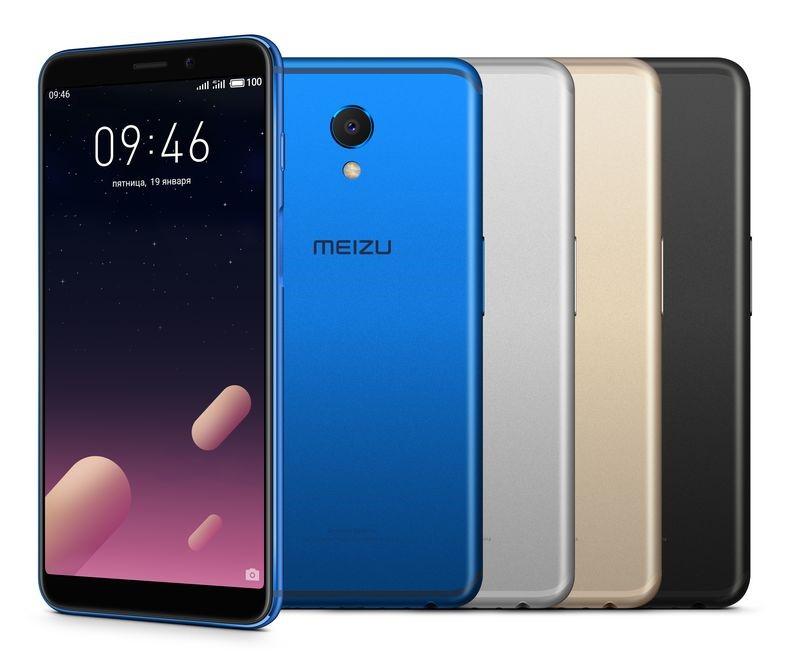 Объявлена российская цена безрамочного смартфона Meizu M6s с боковым сканером отпечатков пальцев