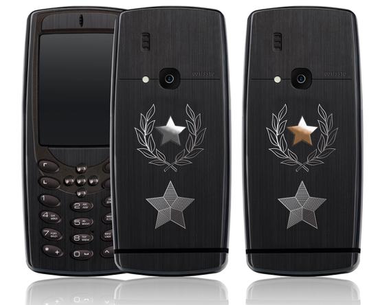 Gresso выпускает «генеральский» телефон за 1 млн рублей